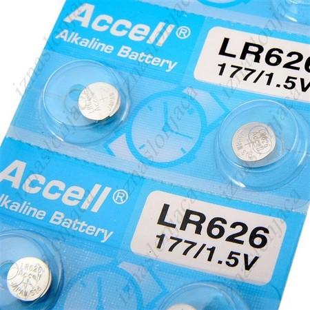Gumbna baterija za uro LR626 (AG4, 377)